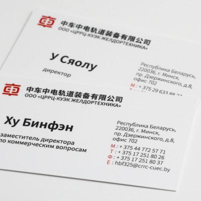 KBV_0603